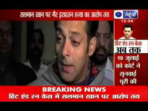 Hit and run case: Salman Khan charged with culpable homicide