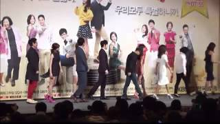 -사랑해요-jo-jung-suk-youre-the-best-lee-soon-shin-ost-part-3