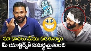 Tharun Bhascker Making Hilarious Fun With Vijay Devarakonda | Filmylooks