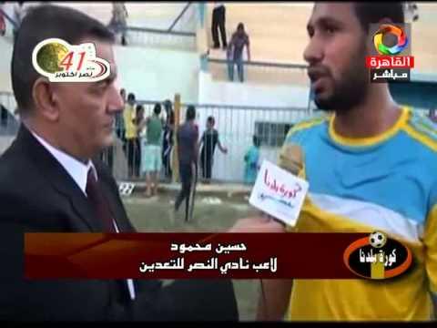 تقرير مباراة شبان قنا والنصر للتعدين - ناصر خليفة