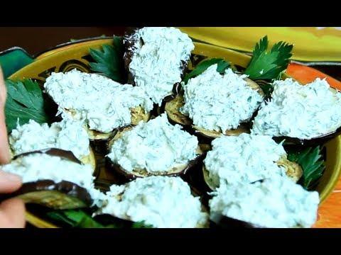 Как очень вкусно приготовить баклажаны с плавленым сыром