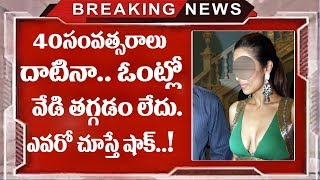 Malaika Arora Fitness Workout | Pawan Kalyan | Malaika Arora Latest News | Top Telugu Media
