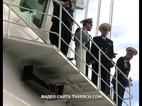 Российский корабль прибыл в Керчь