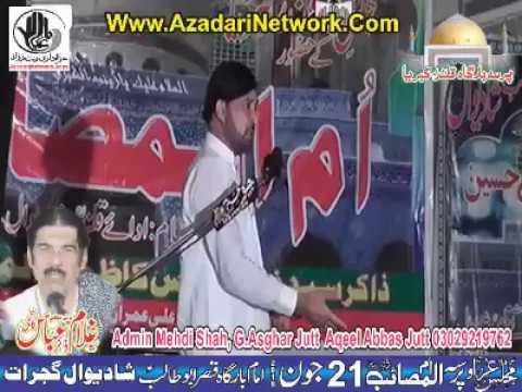 Qibla Ali Nasir Talhara Talking about syed haider rizvi Kuwait