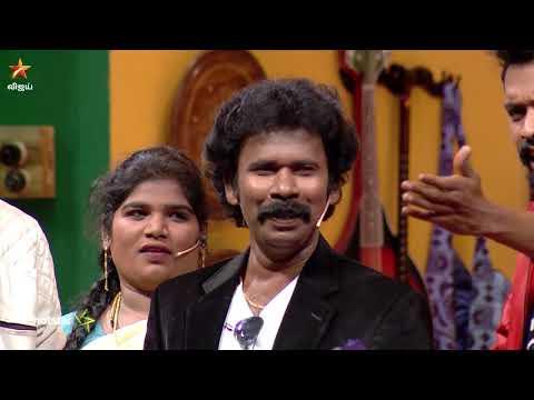 Ramar Veedu Promo 26-05-2019 Vijay Tv Show Promo Online