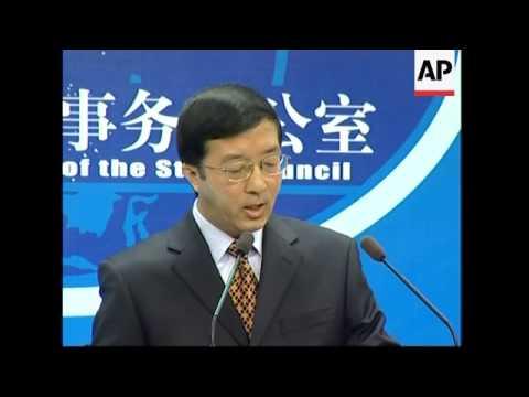 China-Taiwan relations briefing