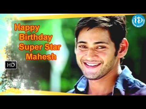 Prince Mahesh Babu Unseen Photos on Birthday Special