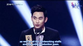 [Engsub] 20140527 - Kim Soo Hyun - Popular TV and Movie Actor Award at 50th Baeksang Arts Awards