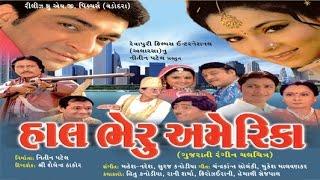 Hal Bheru America || Super Hit Gujarati Movies Full New || Naresh Kaodia, Hitu Kanodia, Rani Sharma