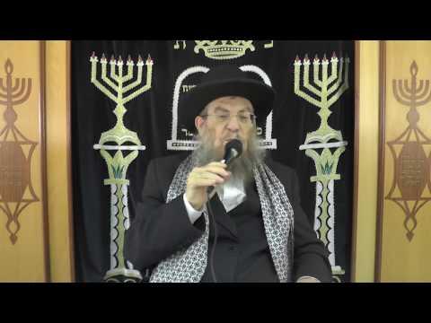 """הרב יצחק ברדא - הקב""""ה דן את האדם באשר הוא שם ישיבת צביה אשקלון - התשע""""ז 19.9.17"""