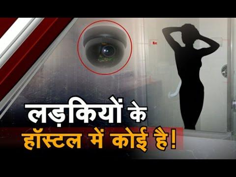 Debate: Spycam Found In Girls' Hostel In Noida video