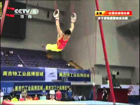 Yan MingYong ring chinese national 2011 qualification