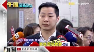 「時力變質成國運昌隆黨」 馮光遠宣布退黨