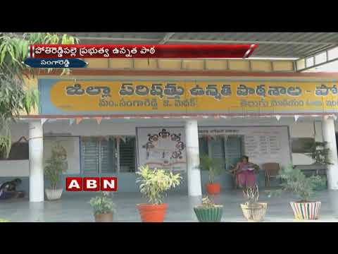 Students Shows interest to Study in Govt schools | Sangareddy District