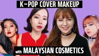 Download Lagu K-POP cover makeup with Malaysian cosmetics l Lisa, Eunha, Hwasa l Blimey Everybody ep.2 Gratis STAFABAND