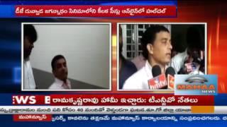 Pawan Kalyan Fan Harish Shankar and Dil Raju Complaint to Cyber Crime Police || DJ Piracy