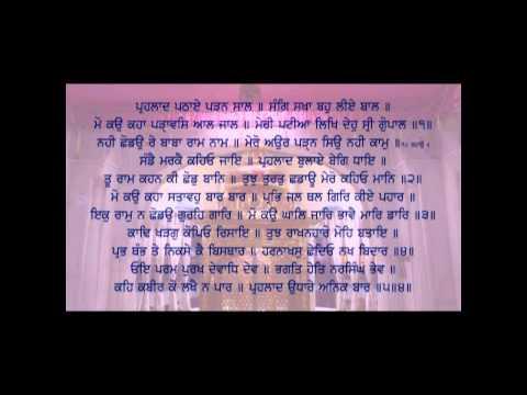 Gurbani Kirtan - raam Raam Bol And Related Shabad Collection video