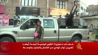 مقترح بعودة منصور هادي إلى رئاسة اليمن