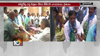 TJS Leaders Protest at Rangareddy Collectorate | Rythu Bandhu Scheme Errors | TS