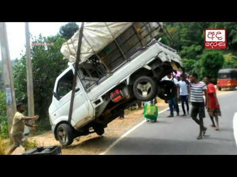 lorry carrying 12 pe|eng