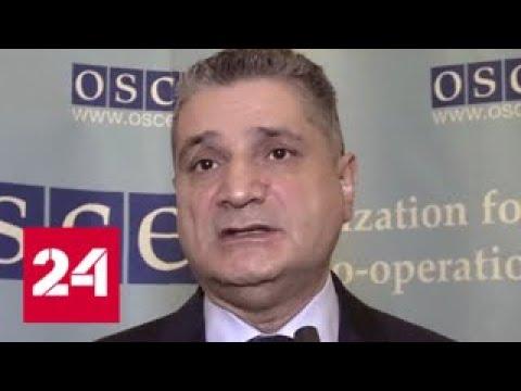 Тигран Саркисян: мы должны строить с ЕС отношения, которые бы снимали барьеры - Россия 24