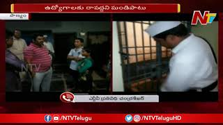 Kurnool Collector Veerapandian Inspects Panyam Gurukul Hostel At Late Night
