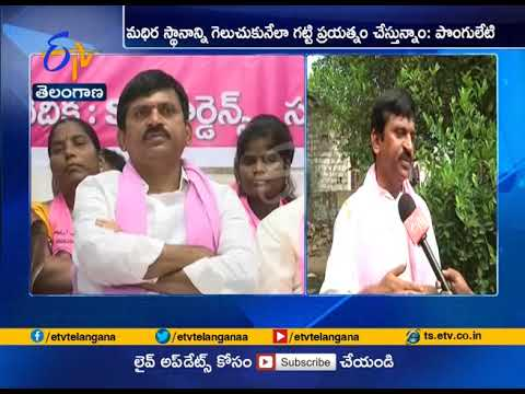 Khammam MP Ponguleti Srinivas Reddy Interview | On Early Polls