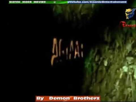 Agyaat movie part-1 thumbnail