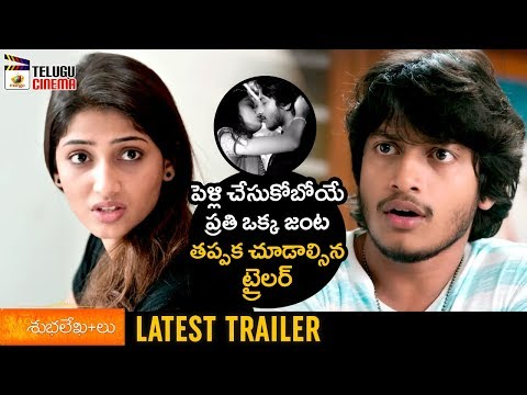 Shubhalekhalu Movie LATEST TRAILER | Diksha Sharma Raina | Priya Vadlamani | Mango Telugu Cinema