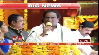 Ugadi  Festival 2018 Celebrations LIVE From Amaravati | hmtv