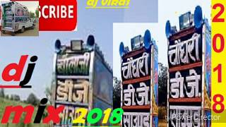 new rajasthani dj song 2018//2018 rajasthani dj song//marwadi 2018 dj song.