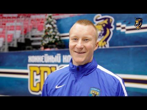 Дмитрий Шикин отвечает на вопросы болельщиков!