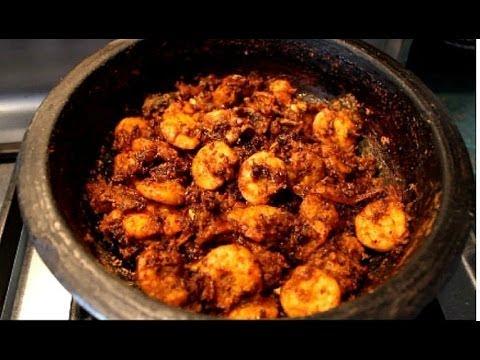 Shrimp Roast Kerala Style  Chemmeen Ulathiyathu