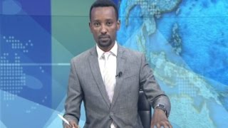 Latest Ethiopian EBC 7:00 News Oct 25 2009