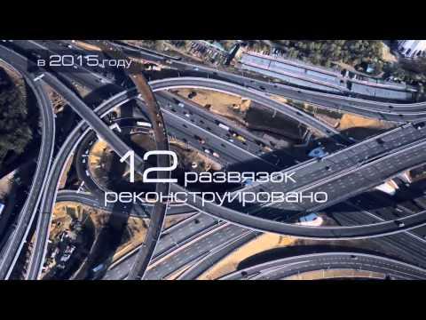 360 км дорог построено в Москве за пять лет