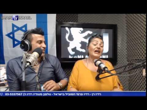 רדיו פרסי רדיו רן 21.8.15 راديو ران اسرائيل - Persian radio in israel