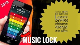 Best Screen Lock for Android Mobile [ Music Lock ] || Best lock for android Mobile