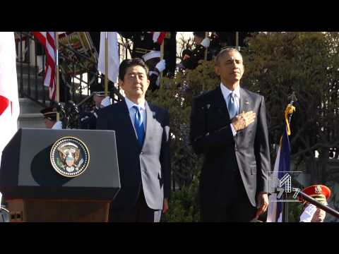 Japan and US National Anthem During PM Abe's Visit At the WH