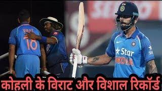 India vs Sri Lanka 4th ODI: Virat Kohli made Big Record || 100 Runs in 76 Ball,Most Run 2017