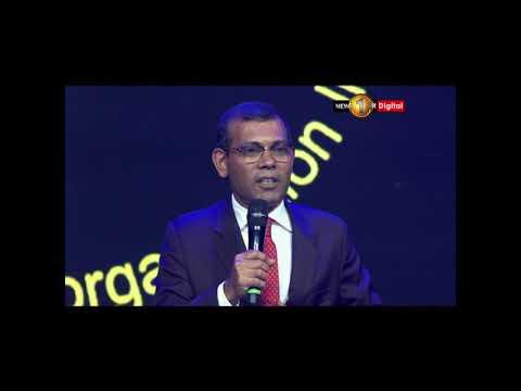 former president of |eng