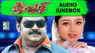 Thavasi Tamil Movie Audio Jukebox (Full Songs)