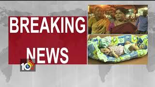 5 రోజుల పసికందును వదిలివెళ్లారు..| Kalyana Vedika Tirumala | AP