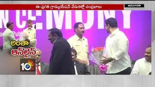 ఆన్ లైన్ లోనే ఫైళ్ల క్లియర్..సాధ్యమేనా ?…| CM Chandrababu | Nara Lokesh | E Pragati | AP