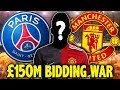 REVEALED: Manchester United To Beat PSG To £150M Superstar?! | Transfer Talk