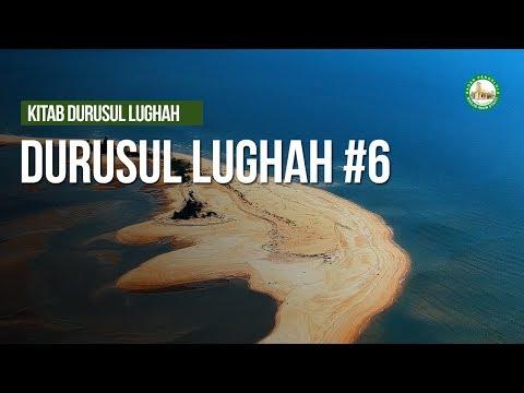 Kitab Durusul Lughah  - Ustaz Muhammad Hafidz Anshari