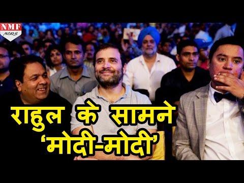 Vijender का Match देखने पहुंचे Rahul Gandhi के सामने लगे 'Modi-Modi' के नारे
