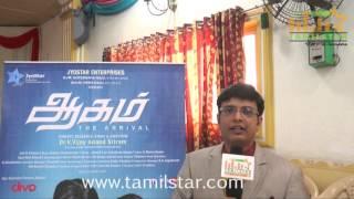 Vijay Anand Sriram At Aagam Movie Team Interview