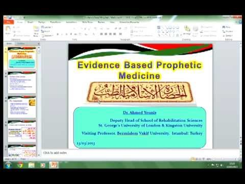 Evidence Based Islamic Medicine - Dr Ahmed Younis video