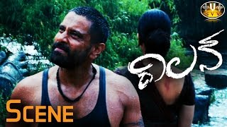 Aishwarya, Vikram Sentimental Scene || Villain Movie || Priyamani || Sri VenkateswaraVideo