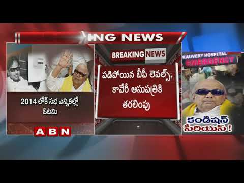 DMK Chief M Karunanidhi Hospitalised In Kauvery Hospital | ABN Telugu